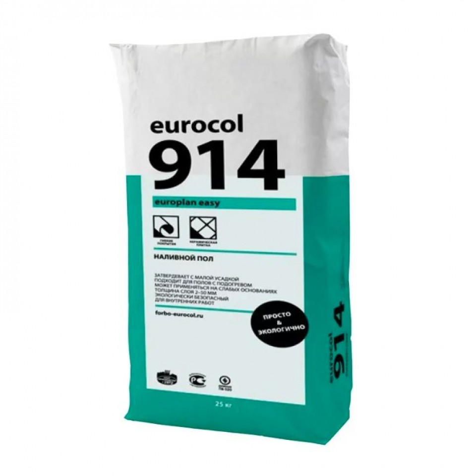 Наливной пол Forbo Eurocol Europlan Easy 914 (25 кг)