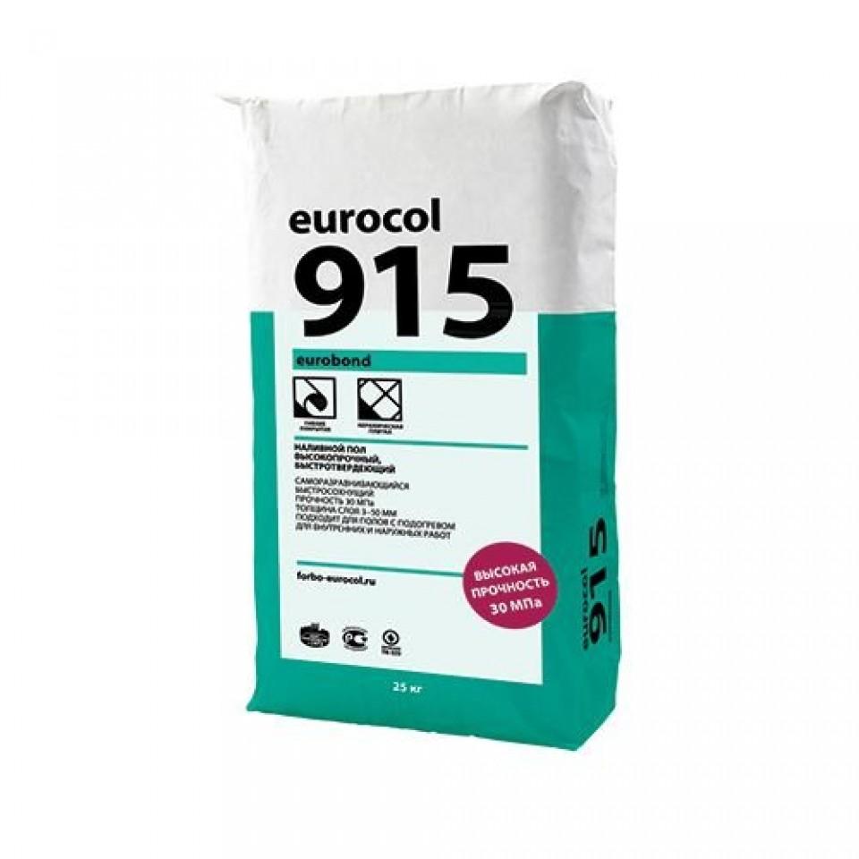 Наливной пол Forbo Eurobond 915