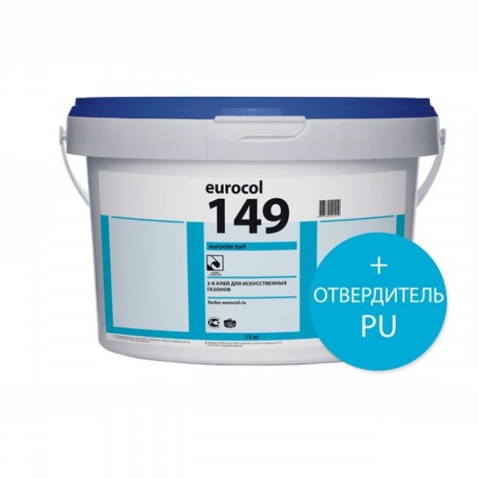 Forbo 149 Euromix Turf combi 2К ПУ клей для искусственной травы / 13,2 кг