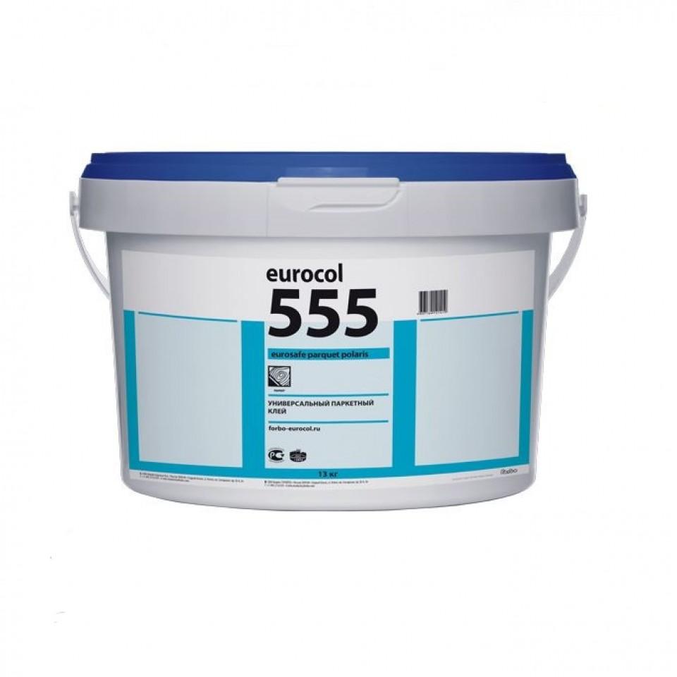 Forbo Eurocol 555 Eurosafe Parquet Polaris водно-дисперсионный паркет.клей / 22 кг